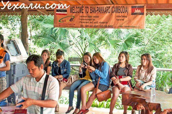 Віза-ран з Таїланду в Камбоджу. кордон