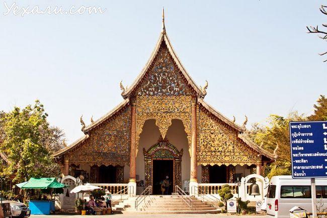 Цікаві факти про Чиангмае: храм Ват Чіанг Ман