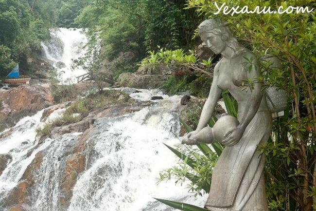 Водоспади Далата: Датанла