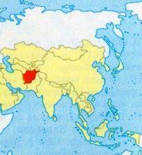 Афганістан