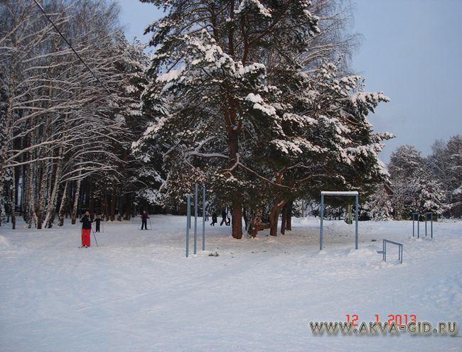 Аквапарк «місто сонця» в п`ятигорську