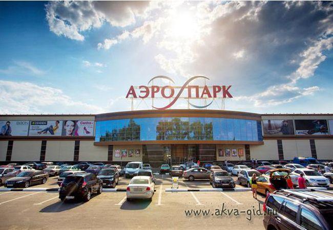 Аквапарк «планета ариант» в челябінську.