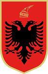 Герб Албанії