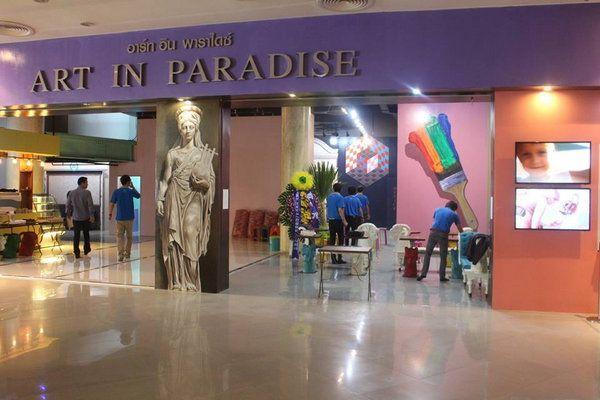 Art in paradise ( «мистецтво в раю») музей 3d картин в бангкоку