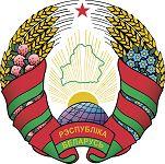 Герб Білорусі