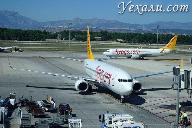 Ціни на авіаквитки в Афіни.