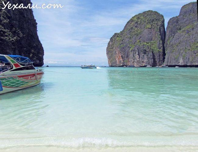 Острів Пхі-Пхі Лей