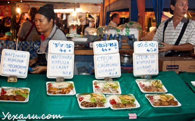 Куди сходити в Паттайя ввечері: нічний ринок