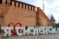 Пам`ятки діамантовою столиці росії - смоленськ - фото з описом
