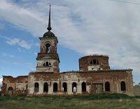 Пам`ятки челябінської області, про які багато хто не знав