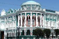 Пам`ятки міста єкатеринбурга: не проходьте мимо!