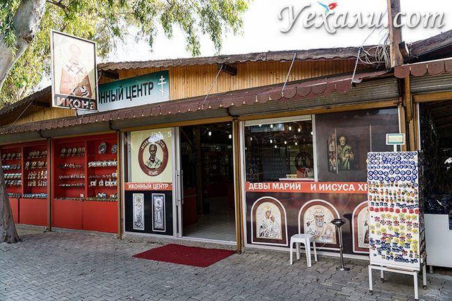 Демре, Туреччина, іконні лавки.