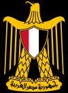 Герб Єгипту
