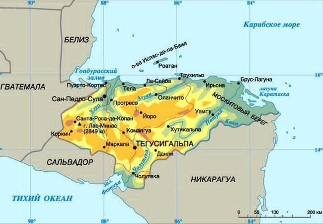 Фізична карта Гондурасу