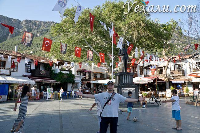 Фото міста Каш в Туреччині.