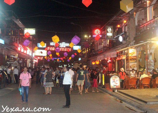 Pub Street в Сієм Ріпі