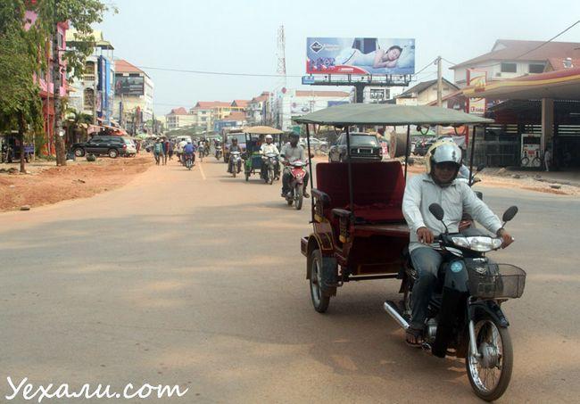 Сієм Ріп, Камбоджа, фото