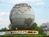 Місто надихає на велике: пам`ятки пензи і області з фото, назвами і описом