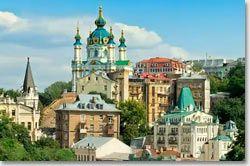 Міста України, список за алфавітом