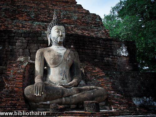 Історичний парк Сукхотай