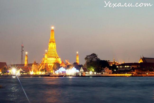 Ват Арун (Храм Ранкової зорі в Бангкоку)