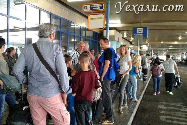 Ціни в Афінах на проїзд в метро і автобусах фіксовані.