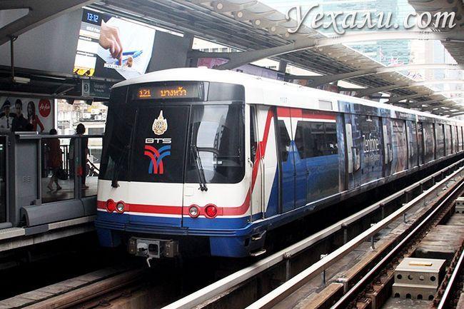 Метро Бангкока, Таїланд, станція Sala Daeng.