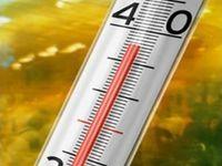 Погода в Сочі й Анапі в липні