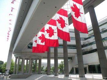 Канада відкрила візові центри в містах россии