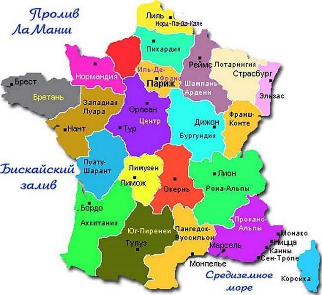 Карта вишуканої франції з провінціями і містами російською мовою