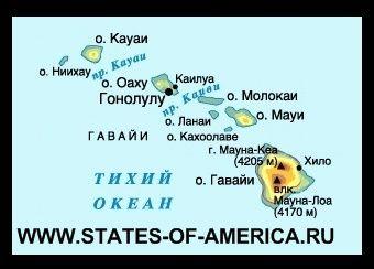 карта штату Гаваї