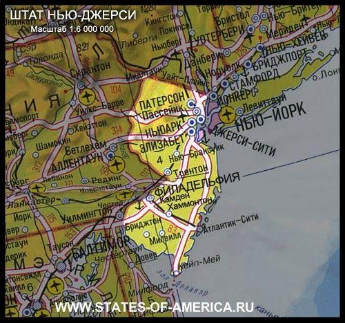 Карта штату нью-джерсі