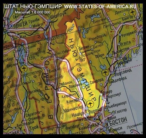 Карта штату нью-гемпшир