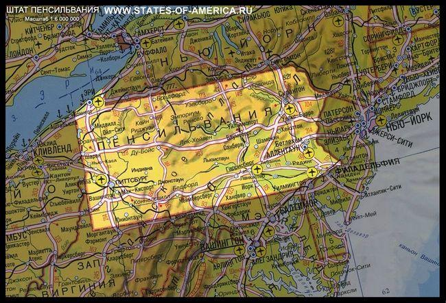 Карта штату пенсільванія
