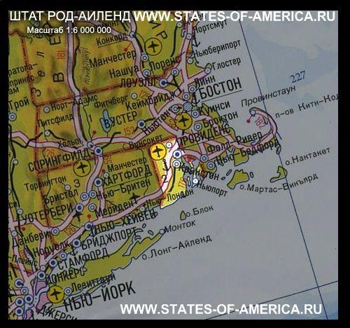 Карта штату род-айленд