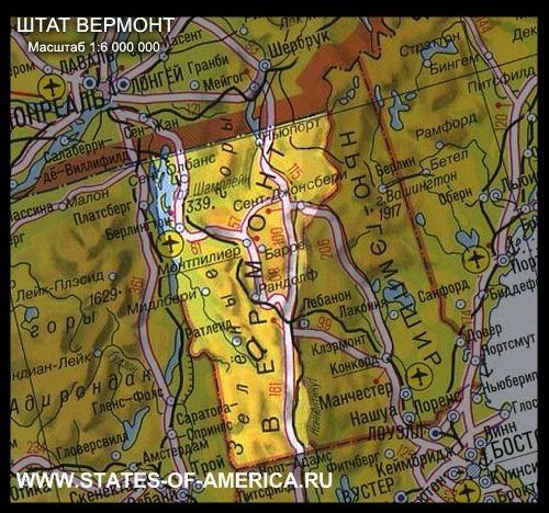 Карта штату вермонт
