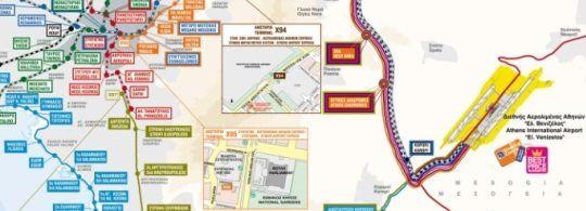 Карта афінського аеропорту Елефтеріос Венізелос
