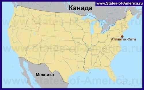 Атлантик-Сіті на мапі США