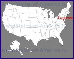 Балтімор на карті США