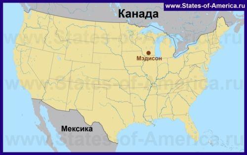 Медісон на карті США