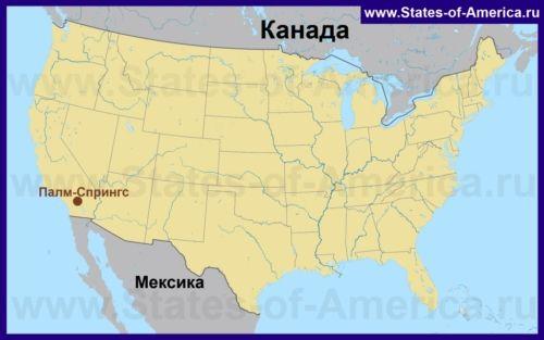 Палм-Спрінгс на карті США
