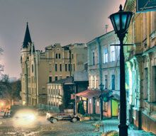 Київ і його визначні пам`ятки