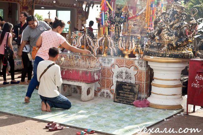 Буддійський храм на острові Ко Лой, Срірача