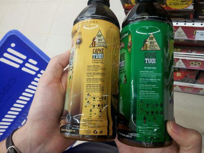 кави у В`єтнамі