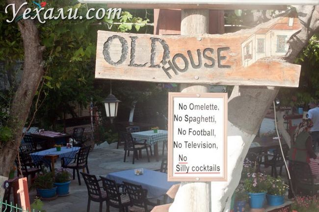 Фото Аланії, Туреччина. Ресторан.