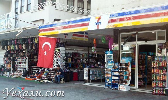 Фото Аланії, Туреччина.