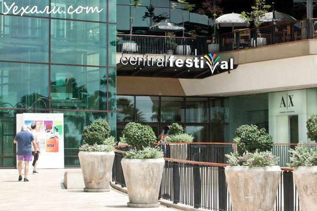 Куди можна сходити в Паттайя ввечері: торговий центр Central Festival.