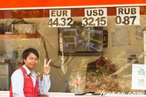 Де в Паттайя вигідно міняти рублі на тайські бати