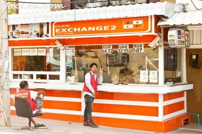 Де в Паттайя вигідно міняти рублі на тайські бати. Обмінники Паттайї.