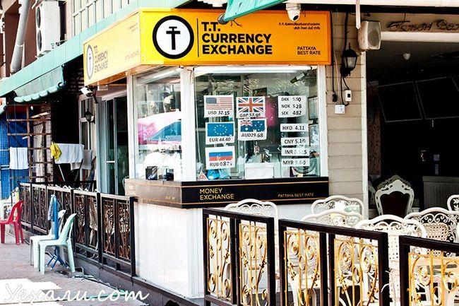 Де в Паттайя обміняти рублі на тайські бати за вигідним курсом: Beach Road